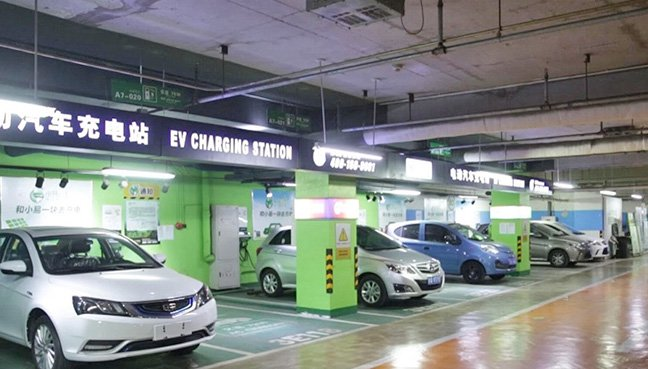 Electric Vehicle Manufacturers Pay Fines Repay Subsidies