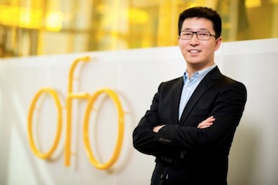 Dai Wei the founder and CEO of China's leading bike sharing company ofo