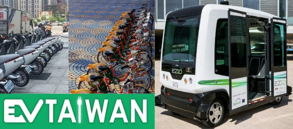 How Taiwan Is Pushing for Sustainable Urban Mobility electric vehicle gogoro scooter bike sharing youbike obike driverless electric shuttle Easymile ez10 Mass transit last mile connectivity
